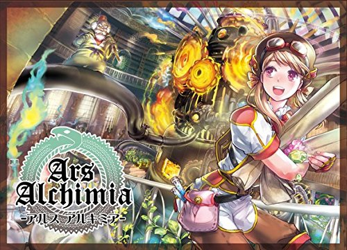 Ars Alchima English Version
